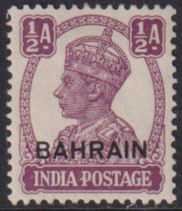 1944 Bahrain KGVI King George VI ½ Anna issue MLMH Sc# 39 CV $3.00