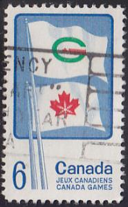 Canada 500 Hinged Used 1969 Flags of Summer & Winter Canada Games