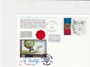 mongolia 1981 balloon stamps card ref 20902