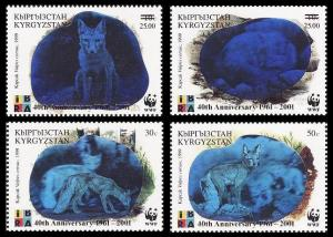 Kyrgyzstan WWF Fox 40th Anniversary 4v with Ovpt 2001 MNH SC#175 a-d
