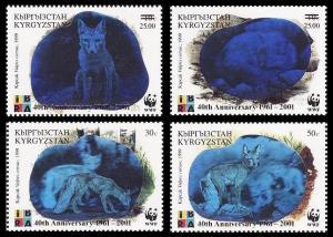 Kyrgyzstan WWF Fox 40th Anniversary 4v with overprint SG#240-243 MI#249-252