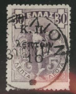 GREECE Postal Tax Stamp Scott RA12 used