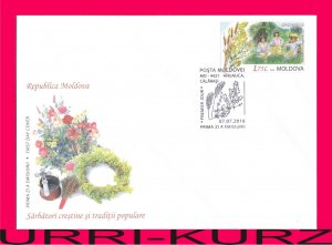 MOLDOVA 2016 Religion Christian Holidays Feast of St. John the Baptist 1v FDC