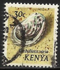 Kenya 1971 Scott# 40 Used