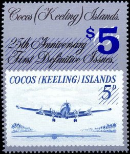 Cocos Islands #225-236 Complete Set(7), 1990-1991, Seashells, Never Hinged