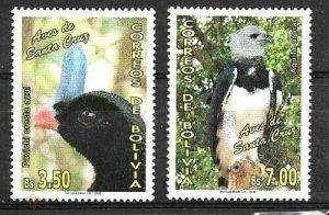 Bolivia 2007 aves de santa cruz animals fauna set 2v MNH
