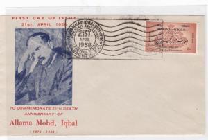 Pakistan 1958 allama mohd iqbai  stamps cover Ref 9394