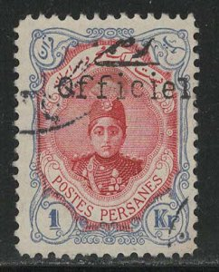 Iran/Persia Scott # 508, used, fake o/p