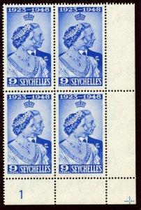 Seychelles 1948 KGVI Silver Wedding 9c ultramarine PLATE 1 block MNH. SG 152.