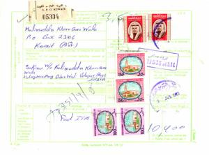 Kuwait 1D Shiek Sabah (2) and 100f (2) and 150f (2) Sief Palace 1983 Kuwait G...