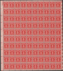 U.S. #J79 ½¢ Postage Due Perf 11x10½ Complete Sheet of 100, Mint Never Hinged