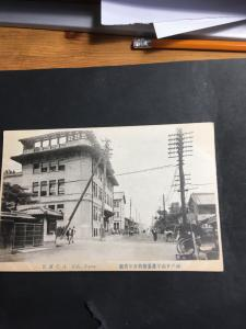Japan Pre WWII Actual Photo Post Card With Printed Title YMCA Kobe Ovhd Wires