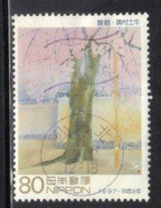 JAPAN SC# 2562 USED 80y 1997  PHILATELY WEEK   SEE SCAN