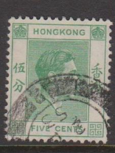 Hong Kong Sc#157 Used