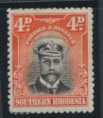 Southern Rhodesia SG 6  SC# 6 MH see scan and details