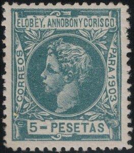 Elobey SC 17 (000,000 Control #) Mint 1903 SCV$ 250.00