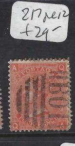EGYPT   (P0701BB)  GB QV USED IN  BO1  4D  SG 17  PL 12   VFU