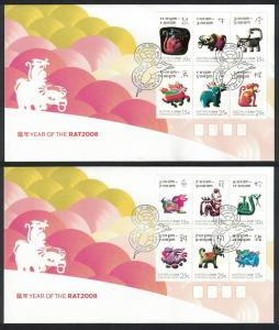 Christmas Is. Zodiac Chinese New Year 'Year of the Rat' 12v FDC SG#619-620