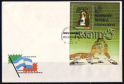 Nicaragua, Scott cat. 1464. Argentina Stamp Expo-Dog s/sheet. First day cover. ^