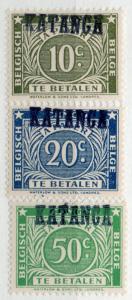 (I.B) Belgian Congo Postal : Katanga Postage Dues