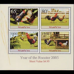 TONGA-NIUAFOU 2005 - Scott# 267 S/S Rooster Year NH