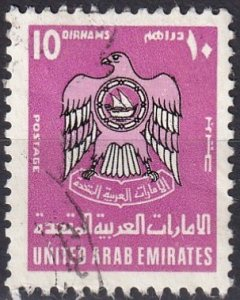 United Arab Emirates #104  F-VF Used CV $24.50  (Z4948)