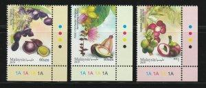 Malaysia 2018 Medicinal Plants (Series IV) set of 3V margin plate MNH