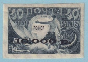 RUSSIA 195  MINT HINGED OG * NO FAULTS VERY FINE!