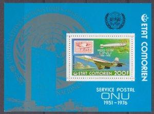 1977 Comoro Islands 376/B114 Overprint # 302/B49 20,00 €