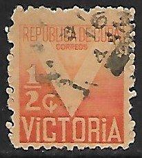 Cuba # RA5 - V Victory - used....{Z4}