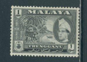 Malaya - Trengganu 75  MHR cgs