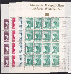 LITHUANIA: Sc.# 375-78 full sheets of ANGEL & MAPS MNH ( 322 )