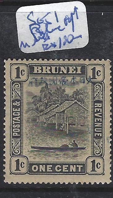 BRUNEI JAPANESE OCCUPATION (P1109B) 1C BLUE SURCH SG J1  MNH