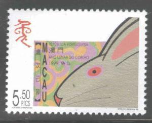 Macau Macao Scott 967 MNH** 1999 Year of the Rabbit stamp
