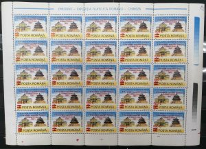 RM380 1990 ROMANIA CHINA RELATIONSHIP ! RED OVERPRINT #5286 25STAMPS 1SH MNH