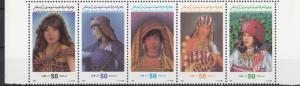 1992  LIBYA STAMP,  LIBYAN WOMEN TRADITIONAL ADDRESS  , MNH