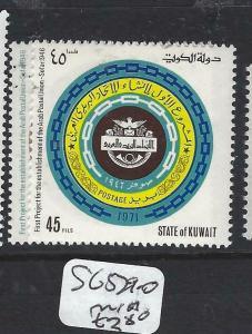 KUWAIT  (PP0405B)   ARAB POSTAL UNION  SG 529-0   MNH