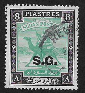 SUDAN SC# 22 FVF/U