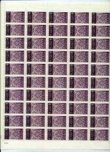 Uar Egypt Blocks sheets Folded MNH (260 Stamps)(KUL111