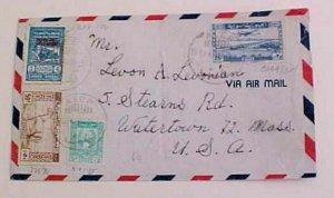 SYRIA POSTAL TAX 1947  ALEP TO USA