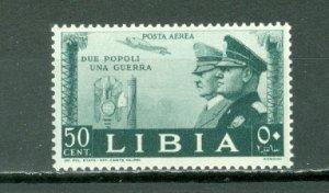 LIBYA AIR #C43..MINT...$3.25
