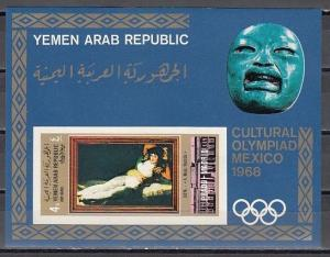 Yemen Arab Rep., Mi cat. 895, BL97 B. Art shown on Olympics IMPERF s/sheet. ^