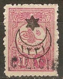 Cilicia 7 Y&T 3 MNH VF  1919 SCV $27.50