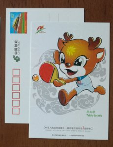 Table tennis,CN11 baotou mascot of 11th national middle school sports game PSC