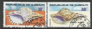 DJIBOUTI 480-81 VFU SHELLS K555