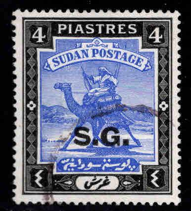 SUDAN Scott o19 Used Official Camel mail stamp wmk 214
