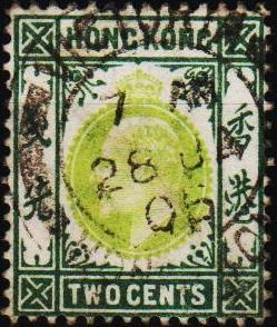 Hong Kong. 1903 2c S.G.77  Fine Used