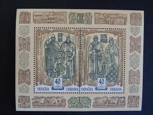 Post stamp, Ukraine, 1997, №1(6)BR-UA