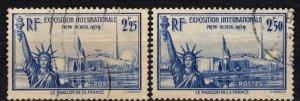 France #372-3  F-VF Used CV $16.00 (X5621)