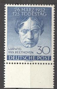 Berlin, 1952,Beethoven, MNH margin copy, no faults, Mi. # 87